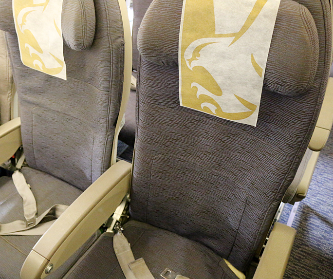 Gulf Air Airbus A320-200 Seats