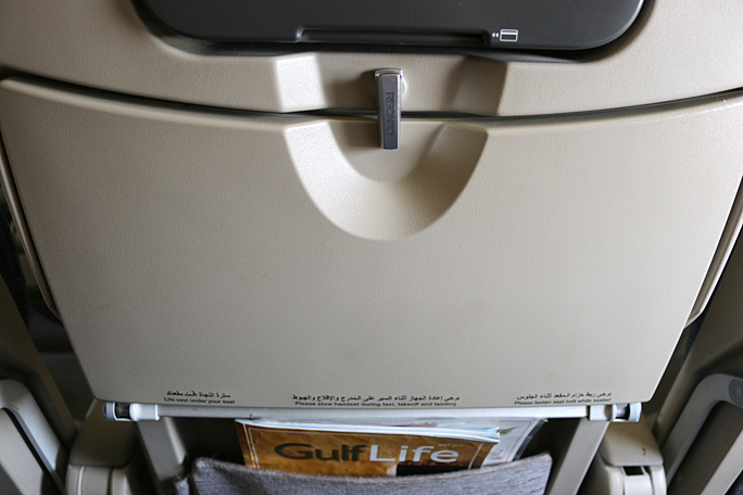Gulf Air A320-200 Tray Table