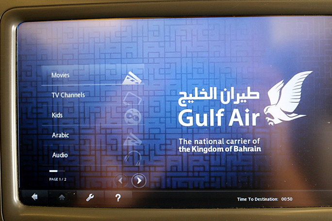Gulf Air A320-200 In-Flight Entertainment