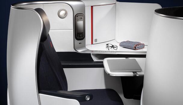 MMT New Biz Seat AF promo upright