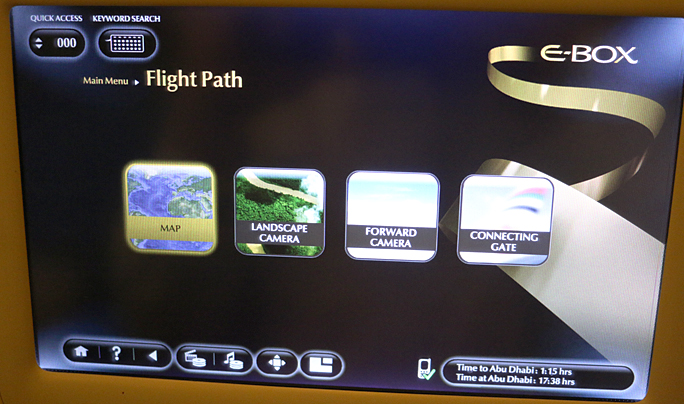 You have a choice of viewing the flight map several different ways; viewing the landscape camera of the topography below the airplane live during flight; viewing the forward camera of whatever was ahead of the aircraft live during flight; and viewing connecting gate information if you are connecting to another flight. Information at the lower right of the screen updates you with information pertaining to the flight in real time. Photograph ©2015 by Brian Cohen.
