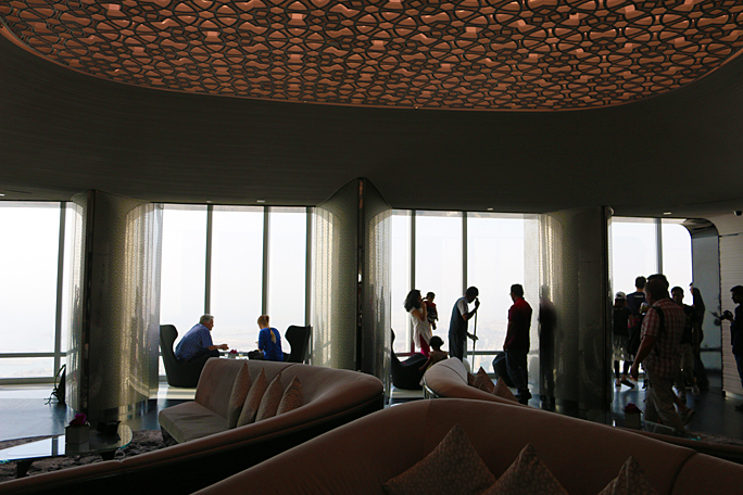 At The Top, Burj Khalifa observation deck