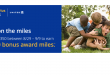 1,000 bonus award MileagePlus miles fall 2016