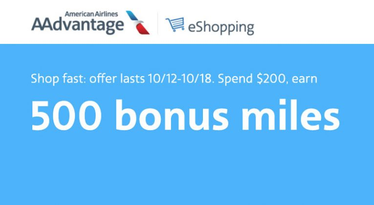 AAdvantage eShopping October Flash Bonus