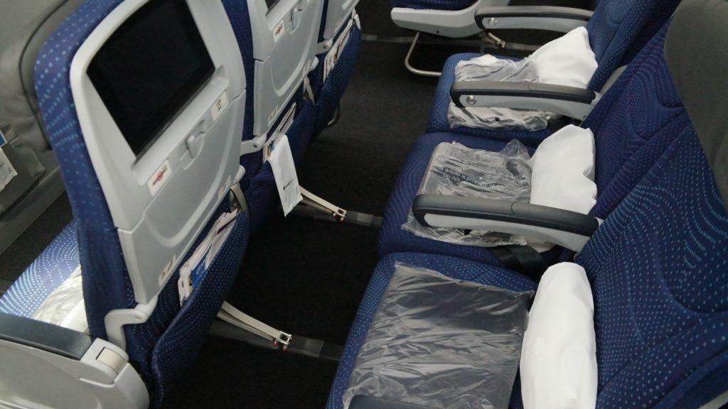 Aeromexico Economy Class seatpitch