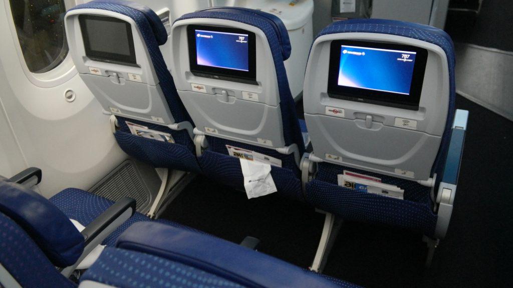 Aeromexico Economy Class