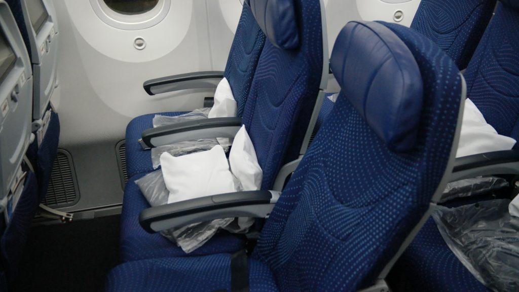 Aeromexico Economy Class recline