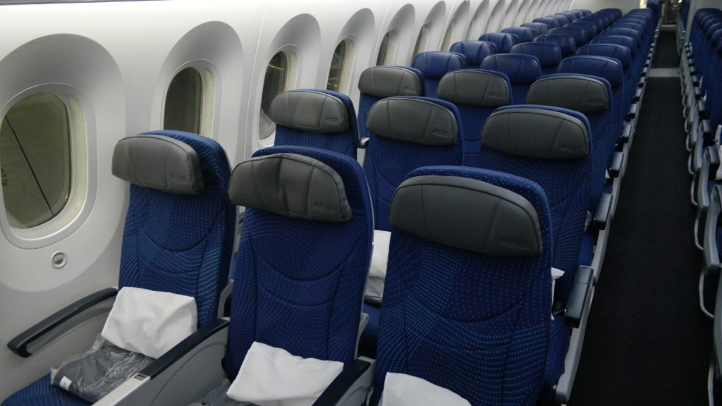 Aeromexico AM Plus