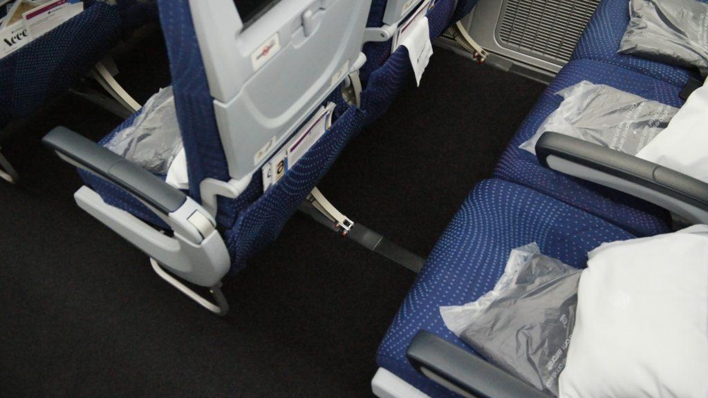 Aeromexico AM Plus legroom