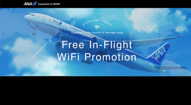 Free Wi-Fi During Flight promotion 2016