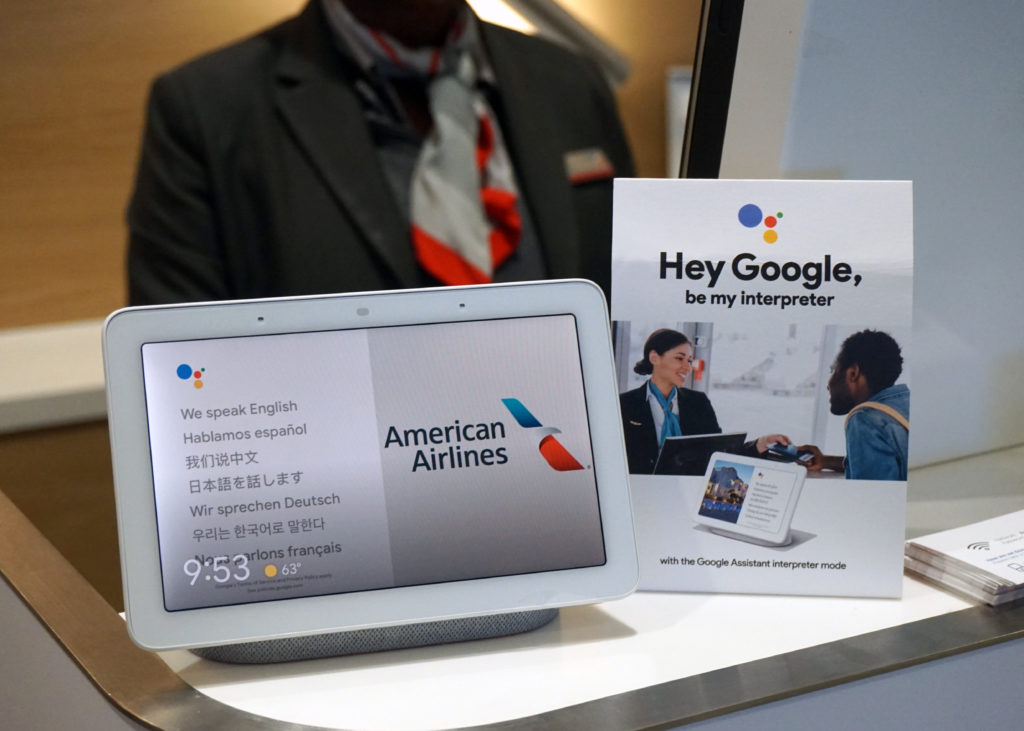 American Airlines First Airline To Test The Google