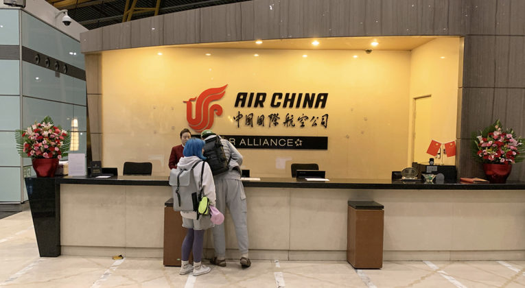 Review: Air China First Class Lounge, Beijing Airport
