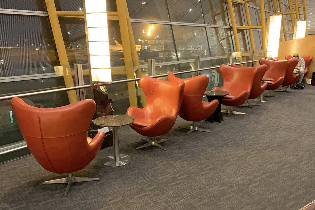 Air China First Class Lounge Beijing Capital Interntaional Airport Terminal 3