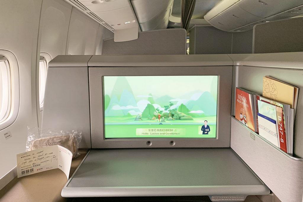 Inflight Entertainment TV screen