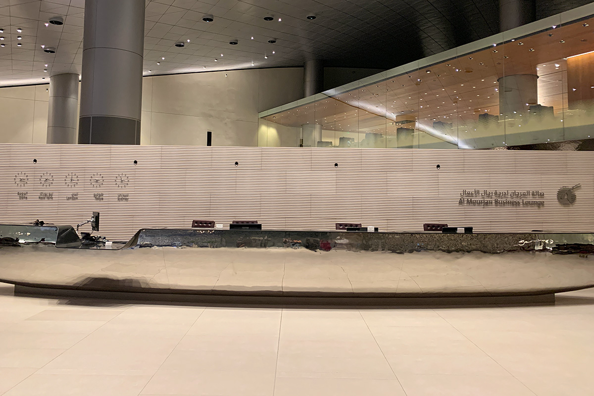 Qatar Airways Al Mourjan Business Lounge Reception Desk