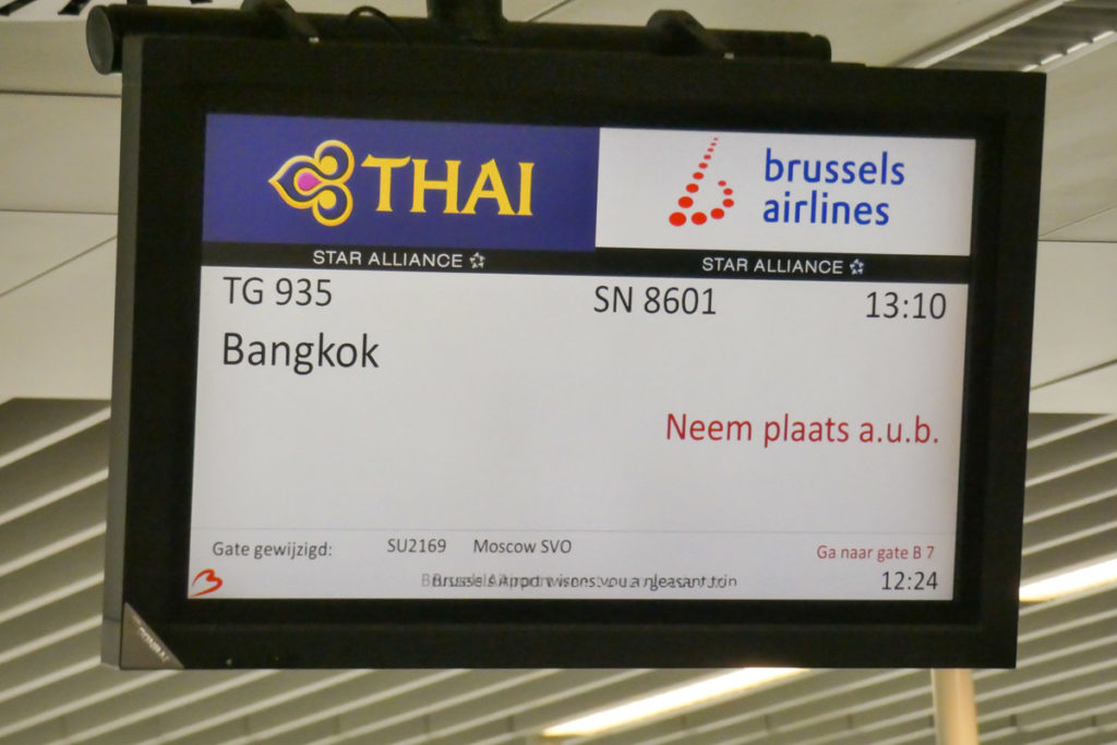 Departure gate screen at Brussels Airport